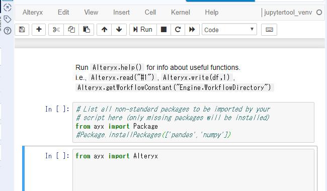 [Alteryx]Alteryx上でJupiterを立ち上げてPythohを実行する。