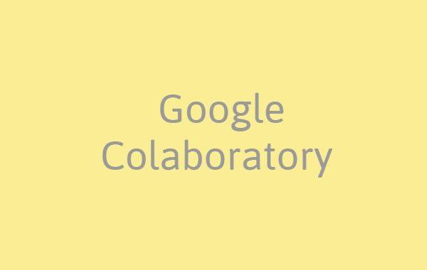 [GCP]Google ColaboratoryでPythonを実行するための準備
