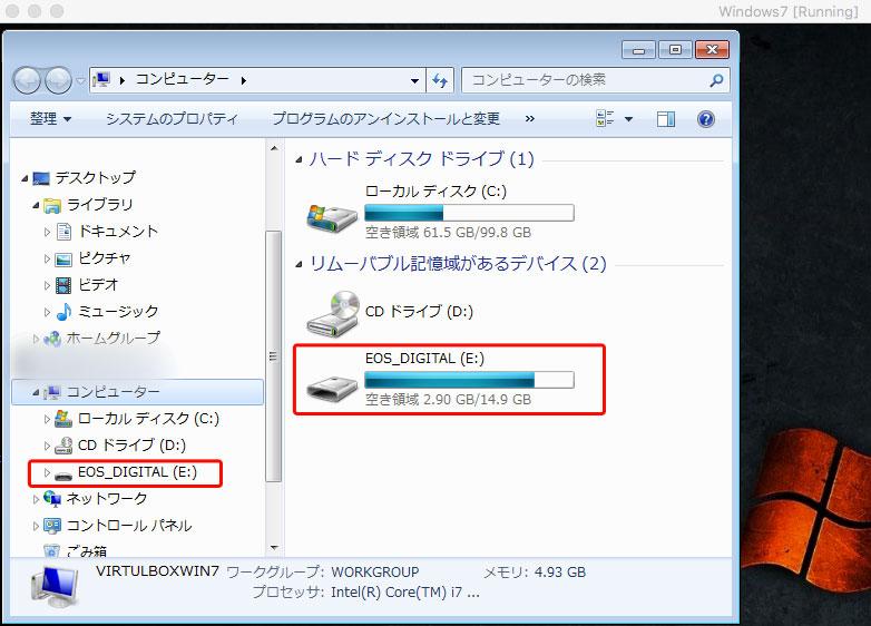 [解決済み]VirtualBox上のWindowsでUSBを認識出来ない