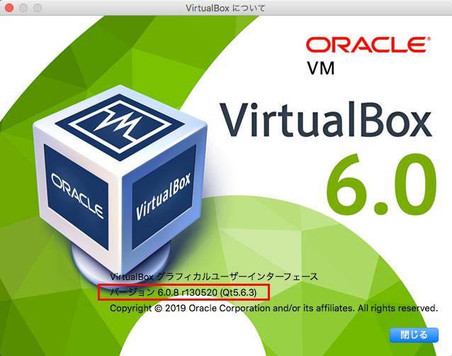 [Mac]VirtualBox上のWindowsでUSBを認識出来ない