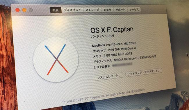 【完全版・解決済み】MacBook Pro (15-inch, Mid 2010) のカーネルパニックを治す方法