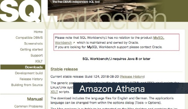 [Windows]SQL Workbench(JDBCドライバー経由で)Amazon Athenaに接続する