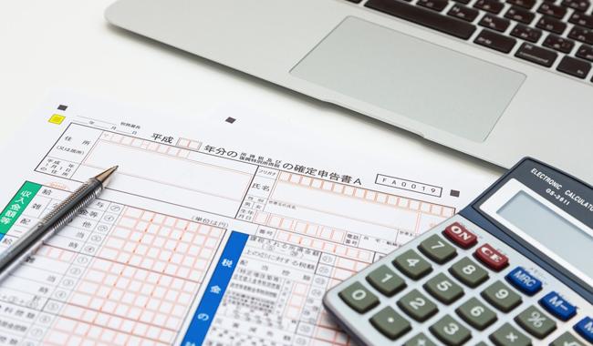 確定申告:固定資産台帳について